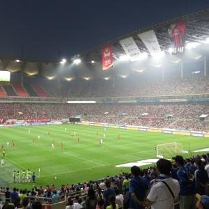 Blick ins Seoul World Cup Stadium aus dem Gästeblock.